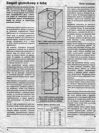 Replika kolumn tubowych Daniela Jawasińskiego