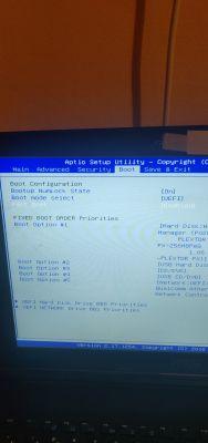 Automatyczne włączanie komputera - jak ustawić?