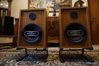 Jakie głośniki do pokoju 14m2 - Dobór głośników