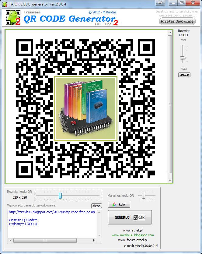 Qr Code Generator Скачать