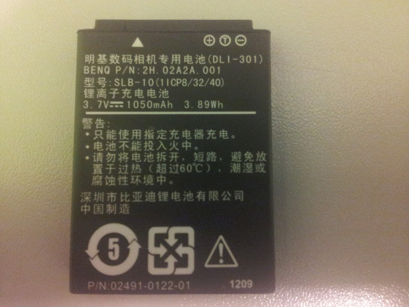 Benq G1 - �adowanie baterii trwa bez ko�ca
