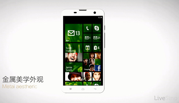 "Hisense Mira 6 - smartphone z 5"" ekranem i Windows Phone 8.1"