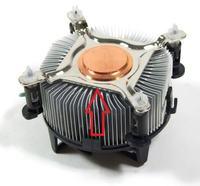 Intel box cooler - Jak zdj�� radiator z krzy�aka monta�owego.
