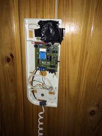 Laskomex LY-8 Unifon nie dzwoni, nie otwiera drzwi klatki.