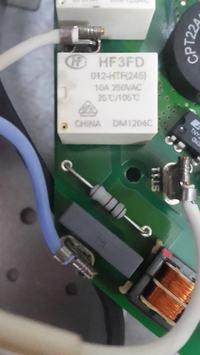 Płyta ceramiki Amica PBP4VQ247CF-Jedno pole grzejne cały czas pracuje-przekaźnik