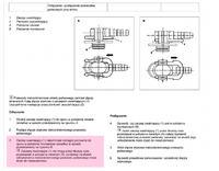 Mercedes C180 Diesel - nie uruchamia się gdy stoi krzywo