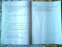 Technik mechatronik - egzamin zawodowy 2010 (wersja X)