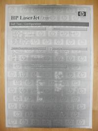 HP LaserJet 2200 - zacieniony pas na �rodku wydruku