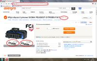 Peugeot 307 2.0 HDi - Nie działa pompa paliwa