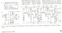 AVT152 zamienniki elementów