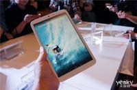 "Neso N810 i7 - 8"" tablet z 64-bitowym Atom Z3775E i Android 4.4"