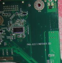 Medion MAM 2090 (MD 95996) spalona sekcja zasilania