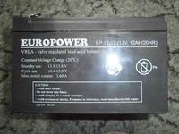 Szukam zasilacza do akumulatora kwasowego latarki