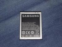 Samsung Galaxy SII Dziwna ciecz w telefonie i uszkodzenia z nią związane