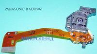 Panasonic CQ-C9901n - Jaki laser, ewentualnie jakie zamienniki?