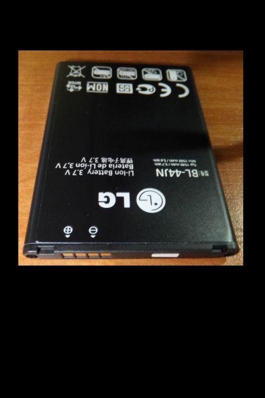 LG L40 - Użycie baterii od innego modelu telefonu