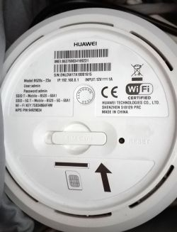 Huawei B528s-23A - how to enter the configuration?