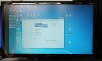 Monitor Acer A221 HQL - nieprawidłowy obraz