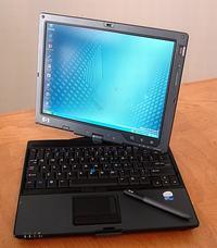Czemu jest nagły wzrost cen laptopów?