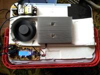 Evercool EC-0265-AC/DC - Wyświetlacz lodówki turystycznej nic nie wyświetla.