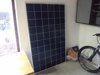 Plan budowy elektrowni wodno i słonecznej