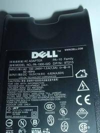 Dell PA-10 Famili model PA-1900-02D Out 19.5V_4.65A_90W naprawa?