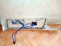Pralka Whirlpool AWM 8083 - Błąd F11