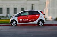 """Mitsubishi i-MiEV """"M"""" i """"G"""" - ta�sze i wydajniejsze samochod"""