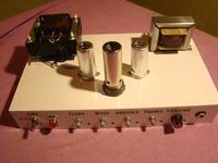 Atomic 5W - przydźwięk i sprzęganie, grzanie rezystorów