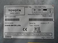 Nawigacja Toyota Corolla - schemat podłączenia