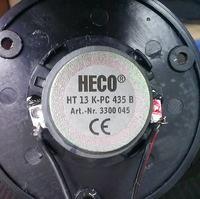 Co to za głośnik - HT 13 K-PC 435 B - jaki zamiennik lub jak go naprawić?