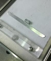 Amatorski separator do LCD telefonów komórkowych.