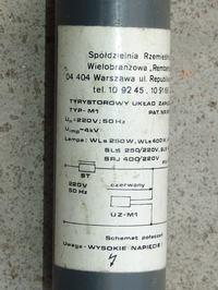 Lampa sodowa 400W - poskładać starą, czy kupić nową?
