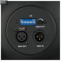 Showtec LED PAR-56 synchronizacja