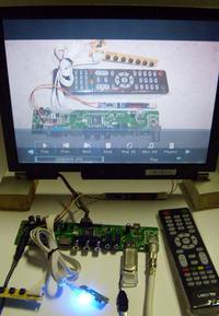 [Sprzedam] uniwersalny kontroler dowolnych matryc LCD na ukladzie TSUMV56
