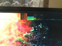 Sterownik ekranu amdkmdap przestał odpowiadać, ale odzyskał sprawność