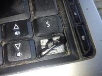 Laptop Acer Aspire 3690 - Klawisz - prawa strza�ka - nie dzia�a .