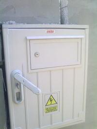 Wycena za podłączenie instalacji.