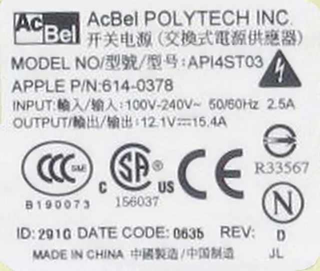 AcBel model: API4ST03 dla iMac G5 schemat zasilacza warto�� spalonego rezystora?