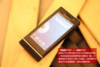 """Sony Xperia U - nowy smartphone z 3,5"""" ekranem i Androidem 4.0"""
