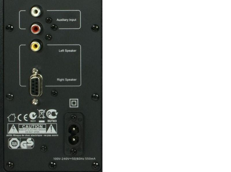 Edifier R2730DB - Podłączenie subwoofera Logitech z523 do głosników Edifier R273