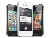 iPhone 4S pierwszym telefonem z Bluetooth 4.0?