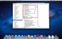 MacBook A1185 - Prawie nowa bateria przesta�a by� widziana - 0%