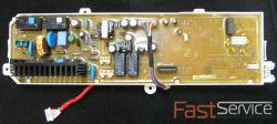 Samsung WF60F4ECW2W/E0 - Uszkodzony programator - nie załącza silnika