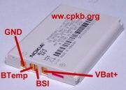 Akumulator z komórki - ładowanie i wykorzystywanie.