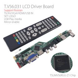 Firmware pack TV Universal Control Board T.V56.031