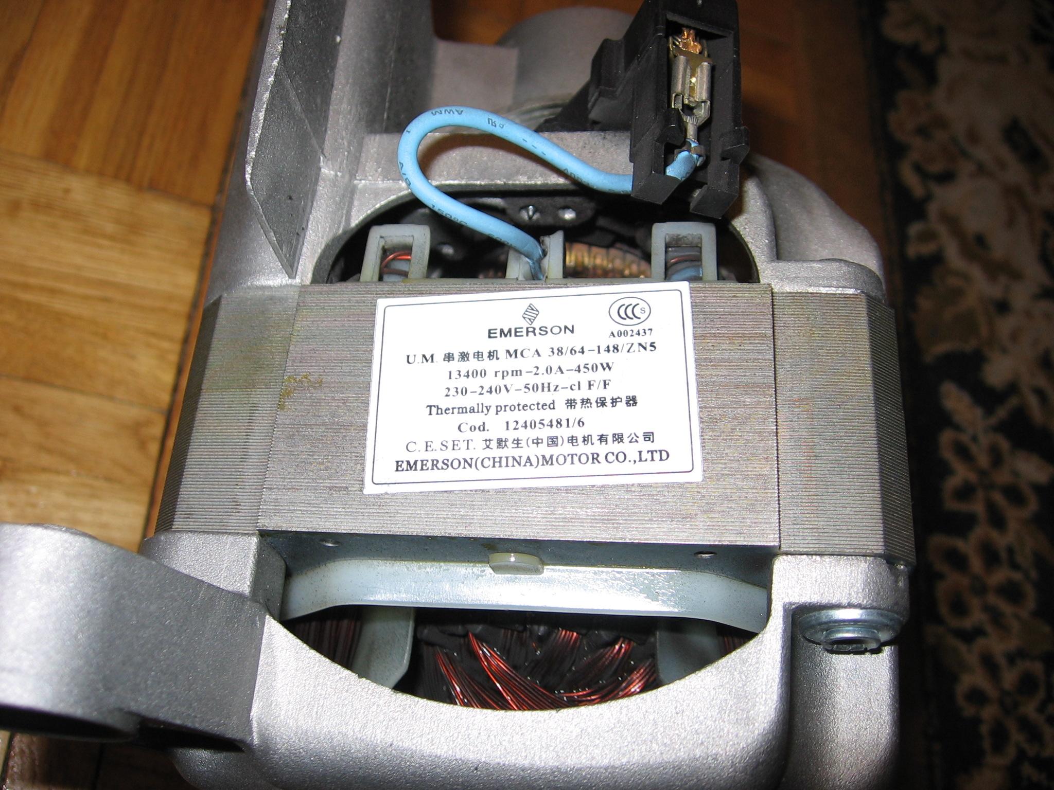 Kupi�  u�ywany, sprawny silnik pralki Electrolux EWF 1060