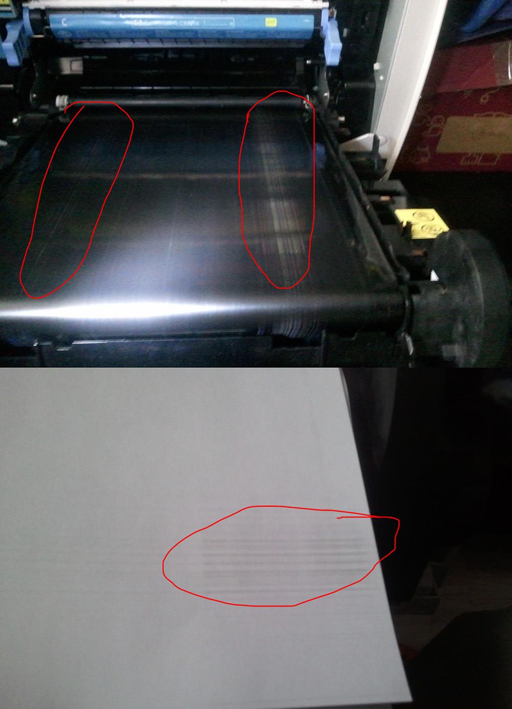 HP 4650 dtn - brudzi wydruki - pionowe cienkie paski