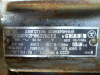 Silnik 3-fazowy jako prądnica do agregatu prądotwórczego.