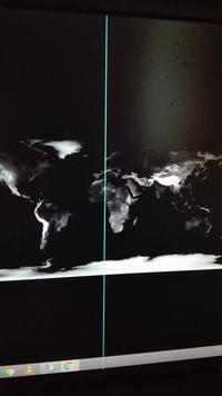 Pionowy biały pasek na monitorze po uderzeniu lg flarton w2234s
